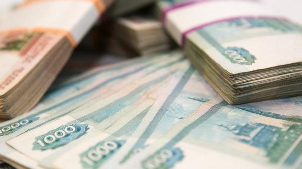 На карту Сбербанка пришли деньги неизвестно от кого