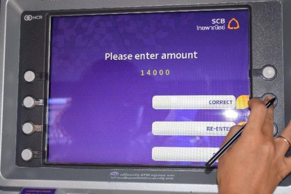 Как в Тайланде снять деньги с карты Сбербанка