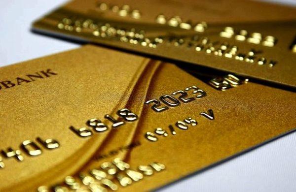 Золотая карта (visa gold) Сбербанка