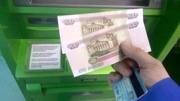 Как снять деньги с карты Сбербанка в банкомате