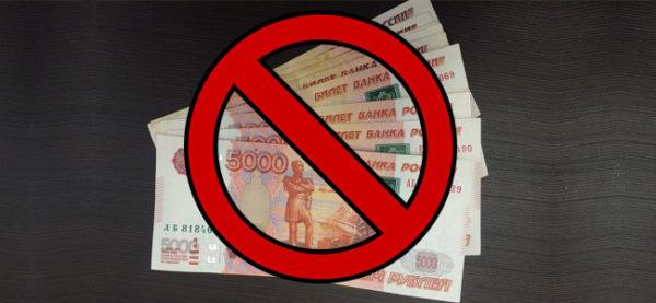Не приходят деньги на карту Сбербанка