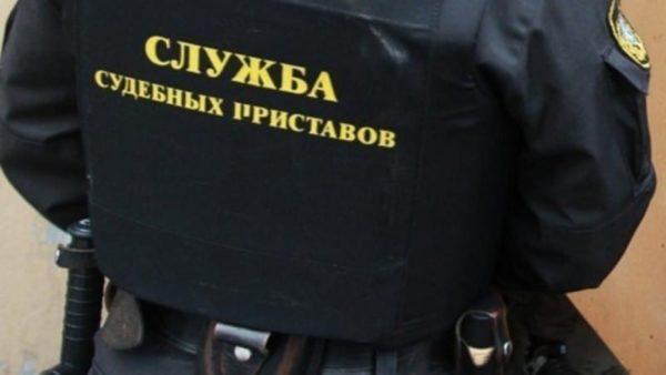 Судебные приставы арестовали карту Сбербанка