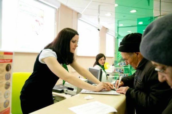 сбербанк вклады сохраняй и пополняй для пенсионеров