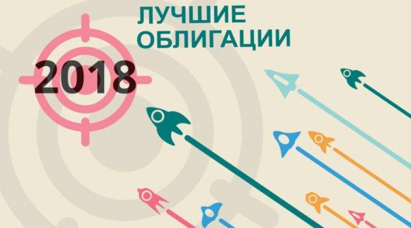 Облигации Сбербанка для физических лиц в 2018