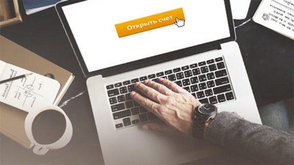 Проводки при выдаче кредита - Официальный сайт
