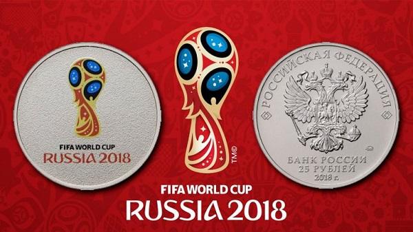 Продажа монет в Сбербанке с изображением Чемпионата Мира по футболу 2018