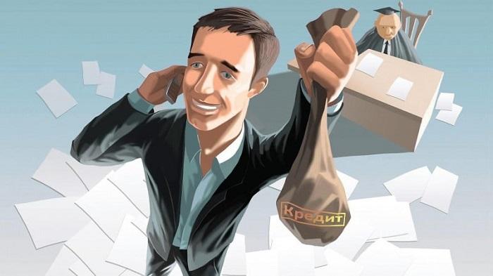 Как получают кредит юридические лица в Сбербанке
