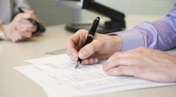 Получение кредита в Сбербанке для ИП