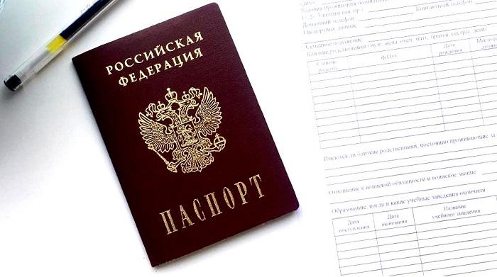 паспорт и ндфл