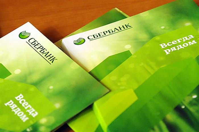 Тарифы для физических лиц от Сбербанк в 2019 году