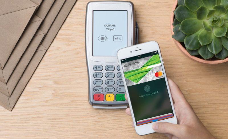 Как подключить и пользоваться Apple pay Сбербанк?