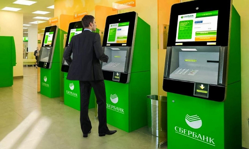 Каким образом орудуют мошенники в Сбербанке, и как не попасть в их схему?