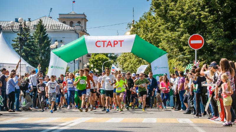 Как и где проходил Зеленый марафон Сбербанк в 2019 году