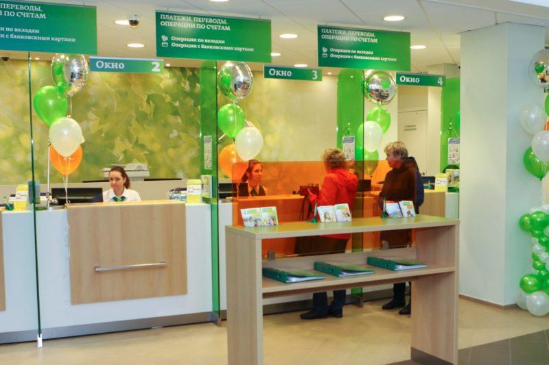 Что это такое — Retail rus arrested Сбербанк, причины, по которым могут наложить арест на счета