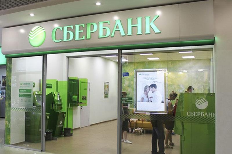 Адреса круглосуточных отделений Сбербанка