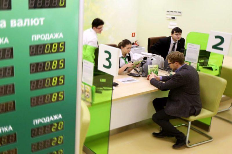 Местонахождение и реквизиты Дальневосточного Банка Сбербанка России