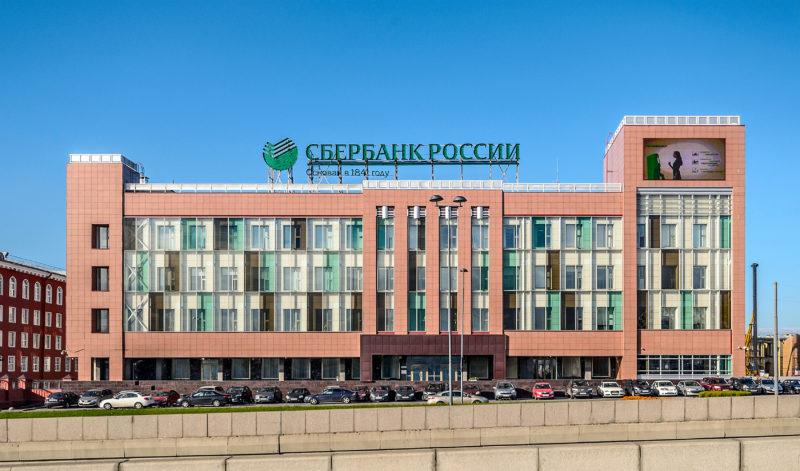 Таблица территориальных банков Сбербанка России, особенности их размещения