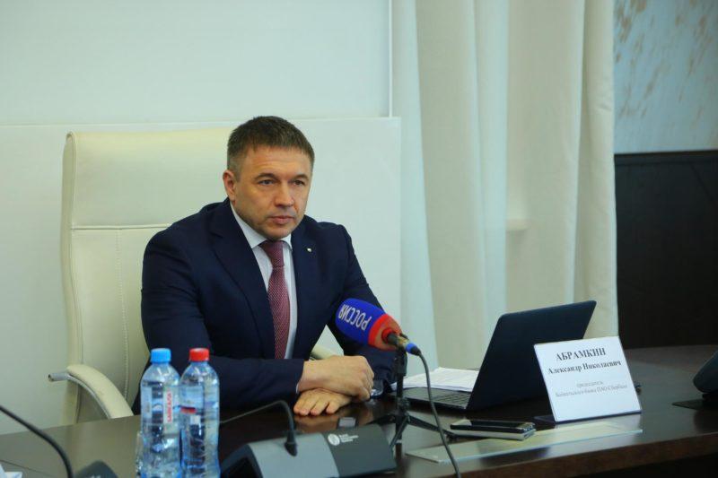 Реквизиты и местонахождение Байкальского Банка ПАО Сбербанк