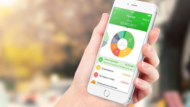 Что такое и как пользоваться Сбербанком онлайн?