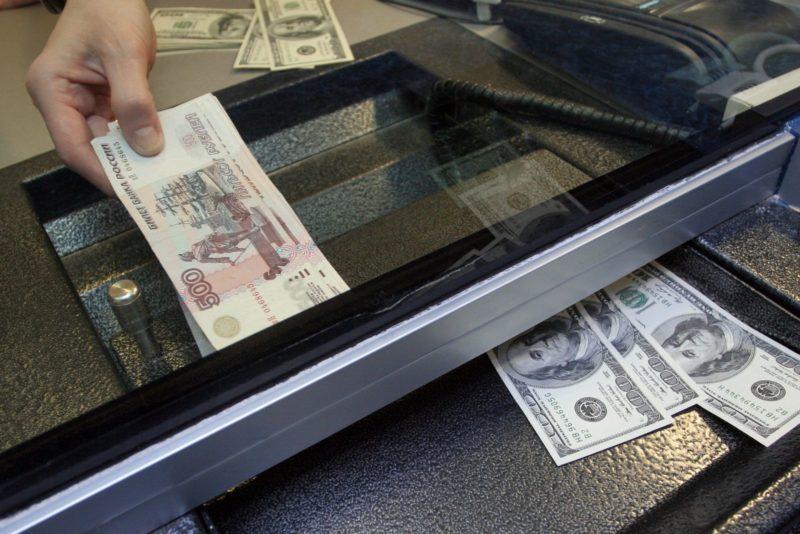 Онлайн калькулятор валют в Сбербанке 2019 года