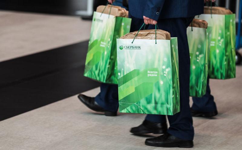 Сбербанк и дочернее предприятие Сетелем Банк, особенности предоставления услуг