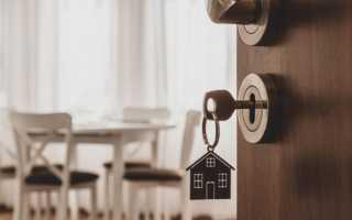 Принцип работы сервиса ДомКлик — Ипотека от Сбербанка