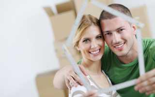 Можно ли оформить прописку в ипотечной квартире от Сбербанка в 2019 году?