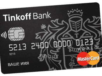 Tinkoff Black — дебетовая карта Тинькофф Банка