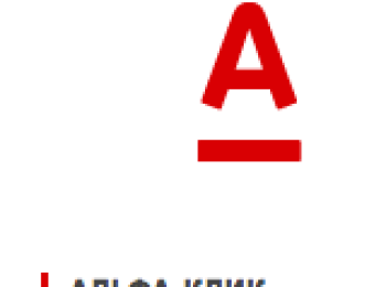 Подключение услуги Альфа-Клик