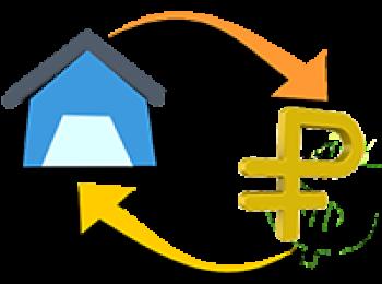 Порядок оформления ипотеки
