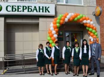 Какие продукты и услуги предоставляет Среднерусский Банк Сбербанка России, реквизиты учреждения