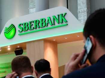 Динамика роста акций Сбербанка за последние 5 лет