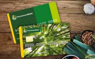 Как осуществить перевод с карточки Сбербанка на Россельхозбанк
