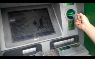 Как положить деньги на карточку Сбербанка: способы пополнения карточки и переводов денежных средств