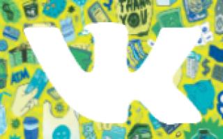 Денежные переводы «Вконтакте»