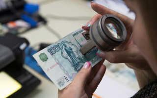 Почему Сбербанк требует объяснить происхождение денег, и как это сделать разным категориям граждан?