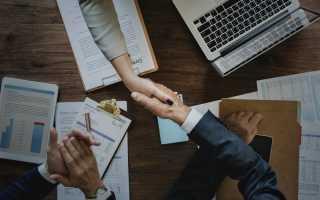 Онлайн программа финансирования малого бизнеса от Сбербанка