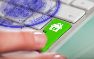 Что такое электронная регистрация при ипотеке в Сбербанке?