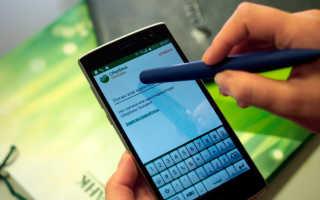 Подробная инструкция, как бесплатно скачать приложение Бизнес Онлайн от Сбербанка