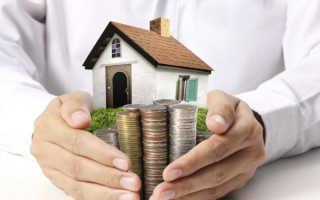 Какие требования Сбербанк выдвигает к квартире по ипотеке в 2019 году?