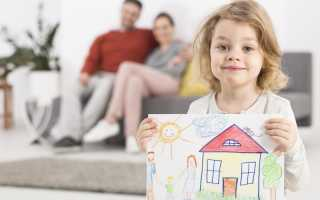Условия выдачи ипотеки под 6 процентов от Сбербанка в 2019 году