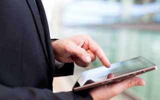 Как правильно самому изменить паспортные данные в Сбербанк онлайн?