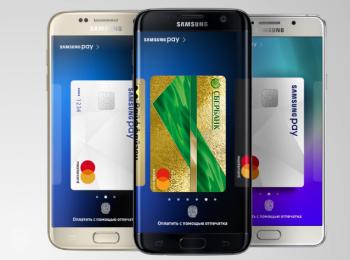Как оплачивать все телефоном вместо карты Сбербанка, описание системы samsung pay