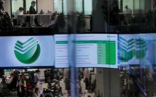Реальные отзывы клиентов о бирже Форекс от Сбербанка