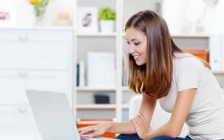 Правила выполнения регистрации через компьютер в Сбербанк онлайн