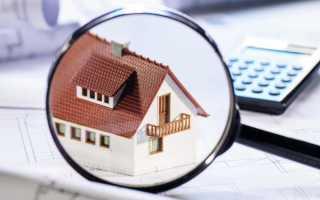 Ипотечные программы для физических лиц от Сбербанка в 2019 году