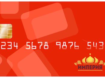 Название и логотип российской платежной карты — конкурс и голосование