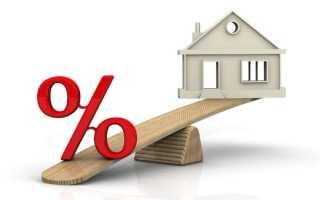 Как происходит перекредитование ипотеки под меньший процент в Сбербанке?