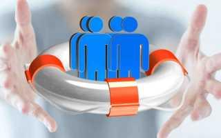 Накопительное страхование жизни от Сбербанка