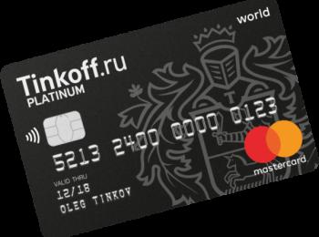 Оплатить Тинькофф с банковской карточки Сбербанка с помощью Интернета